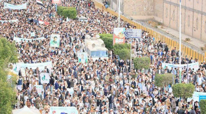 Million-Man Jummah March For Yemen's Fallen: Al-Saud Cannot Defeat Ansarullah And The Yemeni Culture Of Martyrdom