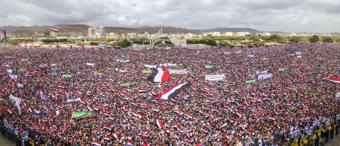 On The 2nd Anniversary Of Saudi Arabia's Aggression, Heroic Yemenis March In Their Millions To Condemn War & Siege