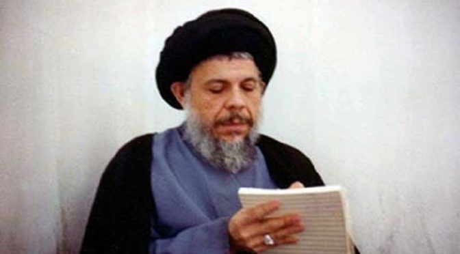 "Fifth Piece Of ""Eternally Husseini"" Promo Artwork Is Out: Ayatollah Sayyed Muhammad Baqir al-Sadr (R.A.)"