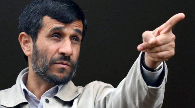 "Seventh Piece Of ""Eternally Husseini"" Promo Artwork Is Out: Dr. Mahmoud Ahmadinejad"
