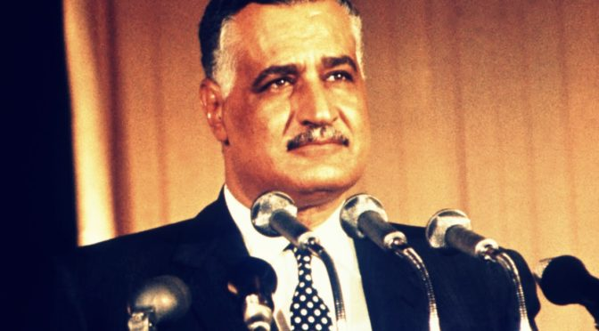 "Ninth Piece Of ""Eternally Husseini"" Promo Artwork Is Out: Gamal Abdel Nasser"