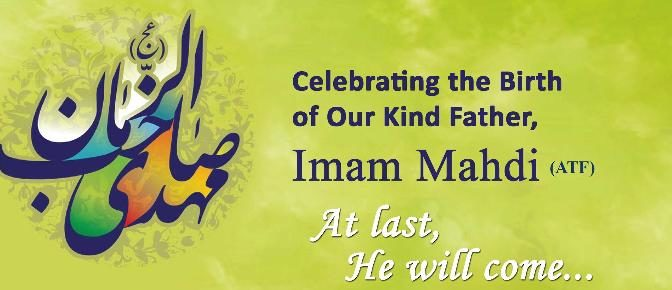 A Special Stab At Saudi Arabia On Imam al-Mahdi's (A.S.) Birthday Today