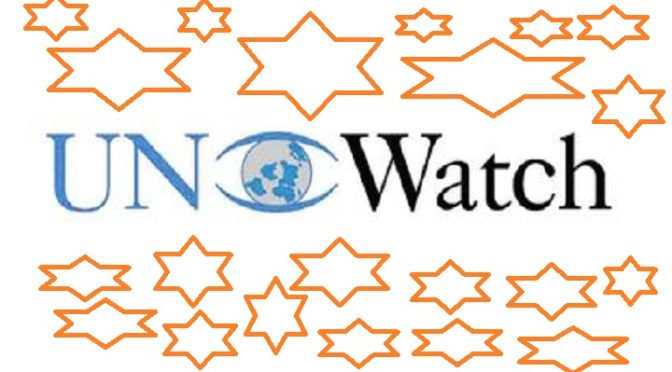 Beware Of UN Watch: Zionist Jews Attempting To Hijack Our Anti-Wahhabi, Anti-Saudi Discourse