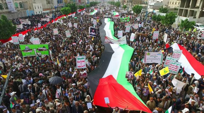 Under Zionist Saudi Arabia's Bombs, Millions Of Heroic Yemenis Mobilize In Sanaa For International Al-Quds Day