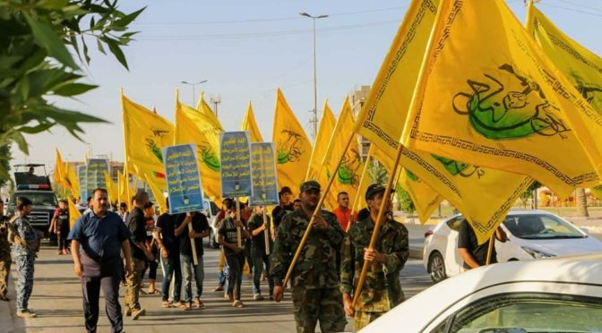 Iraqi Islamic Resistance Group Harakat Hizbullah al-Nujaba Stages A Festival For Yemen In Holy Karbala