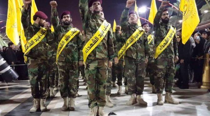 True Striking Star Solidarity: Iraq's Kata'ib Sayyed al-Shouhada Says It Is Ready To Fight With Ansarullah In Yemen