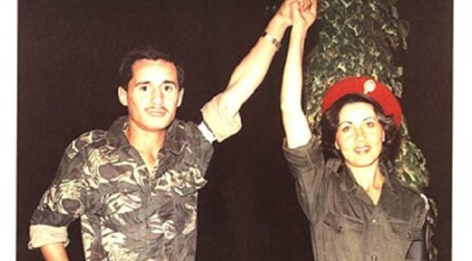 We Remember SSNP Legends Ibtissam Harb And Khaled al-Azraq, Martyred Fighting 'Israel' On This Day 33 Years Ago