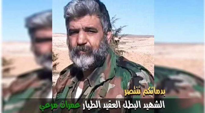 Rest In Power To Syrian Arab Air Force Colonel 'Umran Mari, Murdered By 'Israel' In Syria's Golan Today