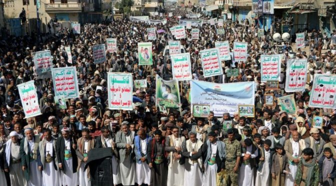 Vengeance For The Saada School Bus Massacre Belongs To Ansarullah: Dozens Of Saudi-Led Occupiers Killed Today In Yemen's Jawf