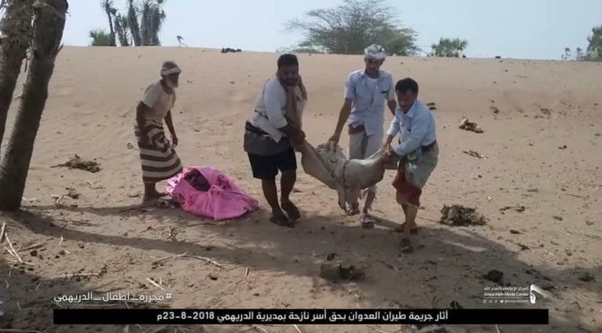 Saudi Arabia Just Can't Stop Killing Yemeni Children: Another Massacre In Besieged Hudaydah