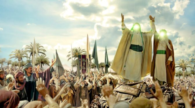If You Defend The Oppressed, Seek Islamic Unity And Stand With The Resistance Axis, Then Eid al-Ghadeer Is Your Day