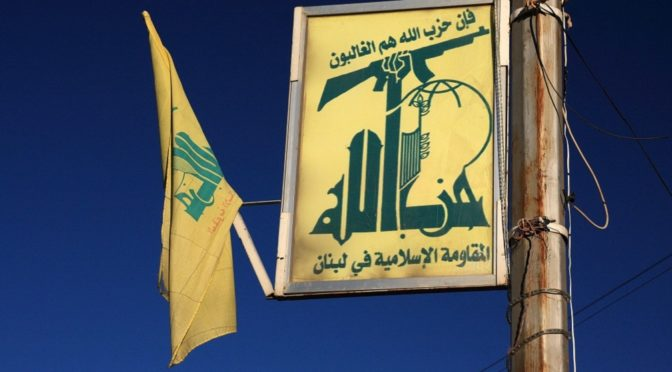 Happy Divine Victory Day To The Hizbullah Commanders Who Defeated 'Israel' Then Gave Their Lives In Defense Of Syria and Iraq