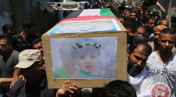 No End To 'Israeli' Barbarity: 18-Month Old Bayan Khamash and Her Pregnant Mother Inas Slaughtered By IOF In Gaza