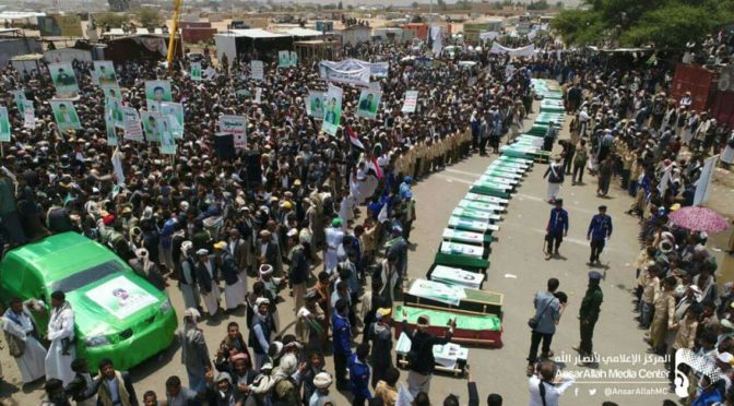 51 Little Coffins: Massive Funeral Procession In Yemen For The Saada School Bus Massacre Martyrs