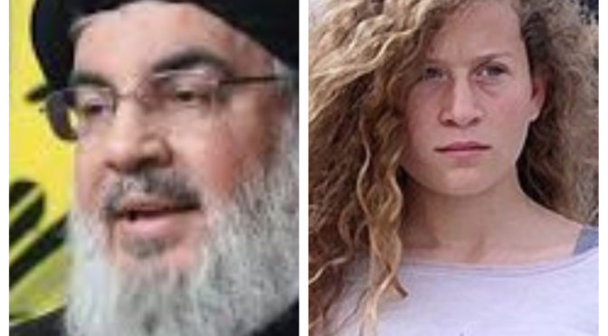 Zio-Meltdown In Effect: Ahed Tamimi, Palestinian Heroine, Salutes Sayyed Hassan Nasrallah, Lebanon's Liberator
