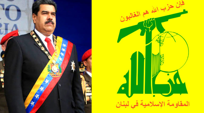 Hizbullah Fiercely Condemns US-'Israeli' Assassination Attempt On Maduro, Salutes The Bolivarian Revolution