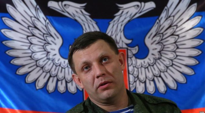 Salute To Martyred Donetsk People's Republic Premier Aleksandr Zakharchenko, A True Blue Revolutionary