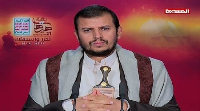 Sayyed Abdul Malik al-Houthi On Ashoura: The Light That Humiliates The Darkness