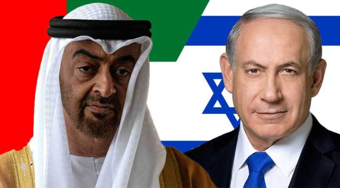 'Israeli'-Emirati Alliance Deepened Further As Zio-Tumor Trains The Besiegers of Yemen's Hudaydah