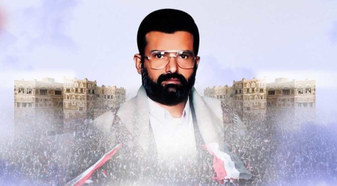 Sayyed Hussein al-Houthi (R.A.) Of Yemen: A Mouqawamist Godsend Who We Commemorate With Pride On His 14th Martyrdom Anniversary