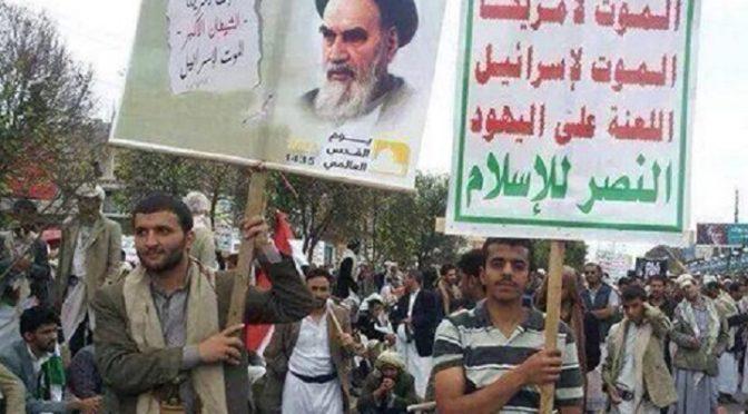Four Years On Since Yemen Shifted History: How Ansarullah's September 21st Revolution Mirrors Imam Khomeni's (R.A.) Islamic Revolution