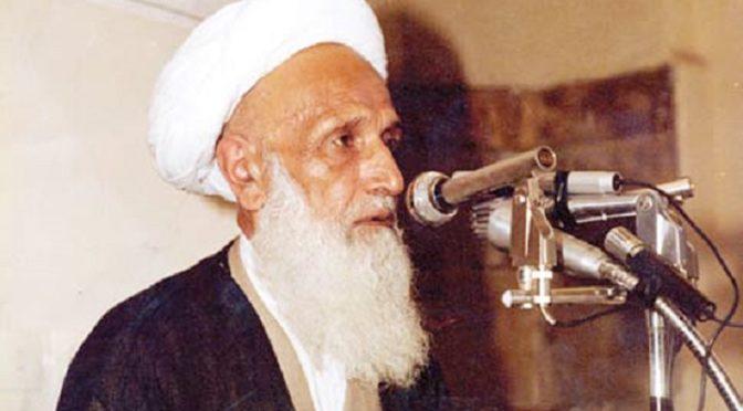 Iran's Ayatollah Ata'ollah Ashrafi Esfahani: An Irreplaceable Light Martyred By The MEK 36 Years Ago Today
