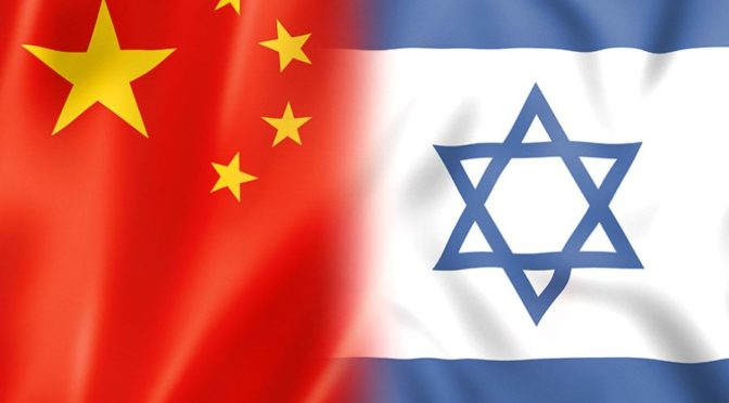 Red China Is Jew China: The Disturbing Origins of Chinese Communism And The Deepening Chinese-'Israeli' Ties Of Today