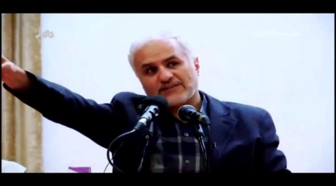 If The Rouhani Administration Has Any Dignity Left, It Will Release Dr. Hassan Abbasi Now