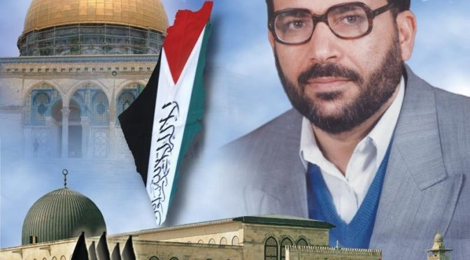 Now 23 Years After Mossad Murdered Dr. Fathi Shaqaqi (R.A.), We Remember The Zeal of Zamuqa In All His Liberationist Luminosity