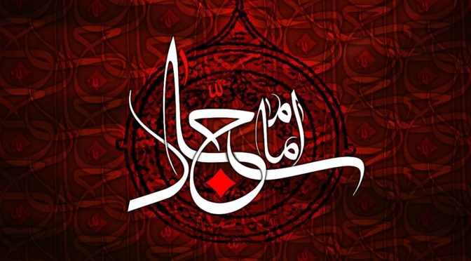 The 1305th Martyrdom Anniversary Of Imam Zayn al-Abideen (A.S.): Time To Remember Him As A Pioneer of Resistance