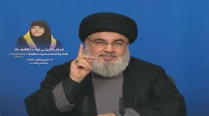 Sayyed Nasrallah Salutes Umm Imad Mughniyeh (R.A.), Reminds Us That Women Are The Foundation Of Resistance