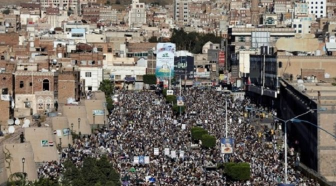 Subversion In Yemen's Sanaa: Massive Ansarullah-Led Antiwar Rally Hijacked By Saudi-Zio-Sorosite Fifth Columnists