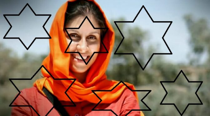 With Nazanin Zaghari Back In The News, We Recall That Iran's Unknown Soldiers Of Imam al-Mahdi (A.S.) Exposed Her As a UK-US- Zionist Spy