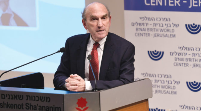 The Demon's Head Appears: Jewish Supremacist War Criminal Elliot Abrams Is The Leader Of The Coup In Venezuela