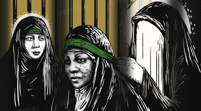 An Ominous Question: Did The FBI And Global Zionism Plan On Assassinating Marzieh Hashemi?