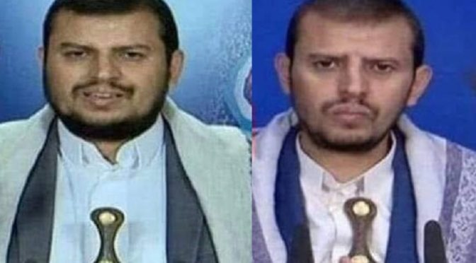 "While ""Prez"" Hadi Stuffs His Face In Exile, Sayyed Abdul Malik al-Houthi Starves With The Yemeni People"