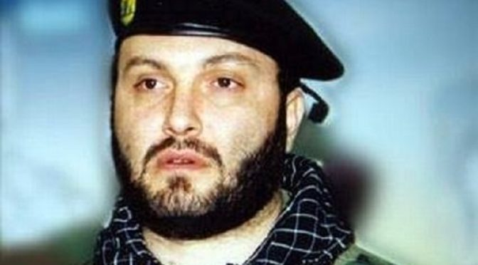Dear Hajj Imad Mughniyeh (R.A.): Now 11 Years Since Your Martyrdom, We Pray For The Day You're Avenged In The Galilee