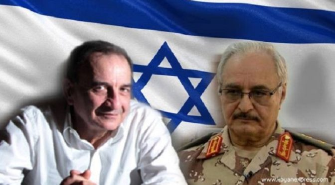 Umpteenth Proof That The War On Libya Is A Zionist War: Khalifa Haftar Is Selling Oil To 'Israel'