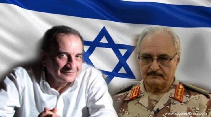 Umpteenth Proof That The War On Libya Is A Zionist War: Khalifa Haftar Is Selling Oil To 'Israel'