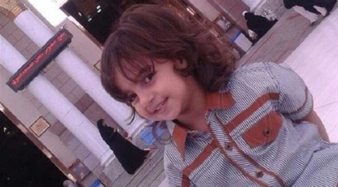 The Murder Of 6-Year Old Shi'a Muslim Zakariya al-Jaber (R.A.) Should Be A Rallying Cry For The Erasure Of Wahhabi-Takfirism