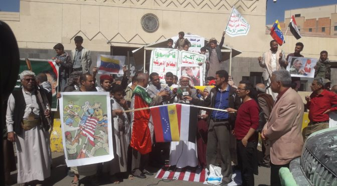 Under Siege But Undeterred, Yemen's Ansarullah Rallies For Venezuela And Condemns US-Zionist Aggression