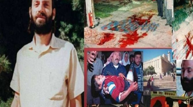 The Ibrahimi Masjid Massacre: Purimism, Jewish Supremacism and JDLism Remain Alive And Deadly 25 Years After The Horror