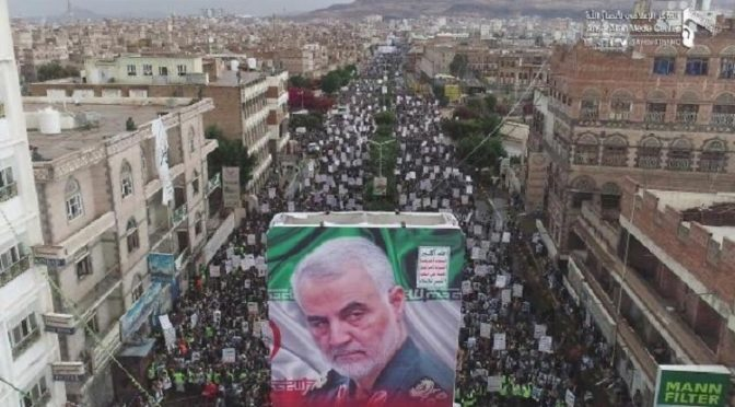 In Yemen, The Mouqawamist March Of Millions Continues: Ansarullah Honors Suleimani (R.A.) And Al-Mohandes (R.A.)